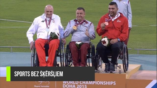VIDEO: Būt par paralimpieti Latvijā!
