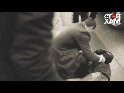 """VIDEO: Pirmais """"Stop a Douchebag"""" video, kas beidzās ar ātrās palīdzības ierašanos!"""