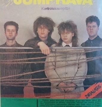 FOTO: Nostaļģijai! Latvijas mūziķi 90-tajos gados. Jauni, jauniņi..