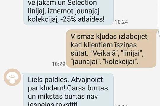 """""""Kad garas un mīkstas burtas nevar rakstīt"""" jeb sieviete saņem kļūdu pilnu sms no kāda Latvijas veikala!"""