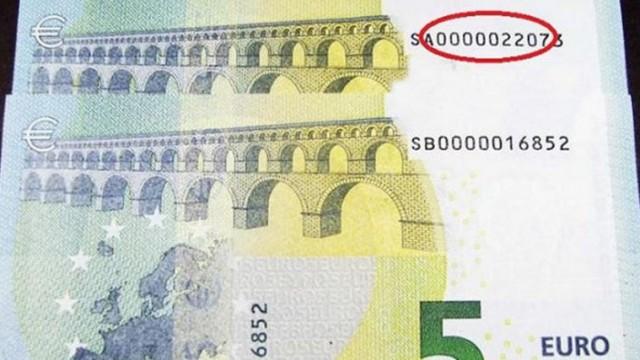 Pārbaudi maku un kabatas! Iespējams tieši TAVA eiro banknote var tev atnest papildus NAUDU!