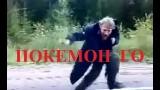 """VIDEO: Noskaties! Krievijā radīta sava """"Pokemon GO"""" versija…"""