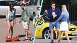 VIDEO: Visām meitenēm interesē tikai stilīgs un dārgs auto. Bet vai tiešām!?