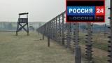 Krievijas TV ziņu kanāls brīdina – Latvijā ceļ koncentrācijas nometnes krievu ieslodzīšanai!