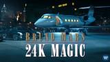 """VIDEO: Bruno Mars laiž klajā savu jaunāko dziesmu """"24K Magic""""!"""