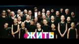 VIDEO: Kad vairāki mūziķi sanāk vienuviet, lai dotu ticību un cerību.. Super!!!