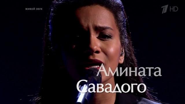 """VIDEO: Aminata pēc spīdoša snieguma izstājas no Krievijas šova """"Golos""""!"""