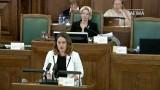 """VIDEO: Deputāte Inga Bite: """"2017. gada valsts budžets ir tautas un uzņēmēju izspiešanas budžets!"""""""