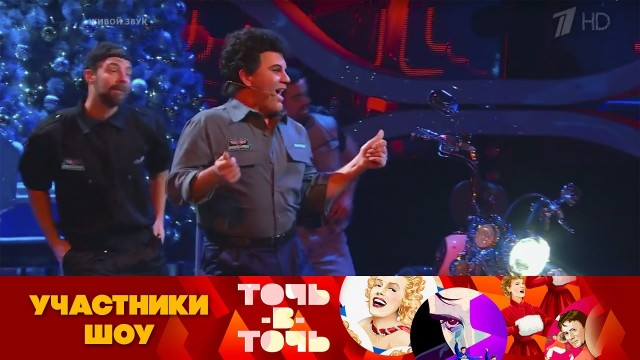 """VIDEO: Intars Busulis atkal šokē Krievijas šovā """"Mats matā"""" """"Mats matā""""  (""""Точь-в-точь"""")!"""