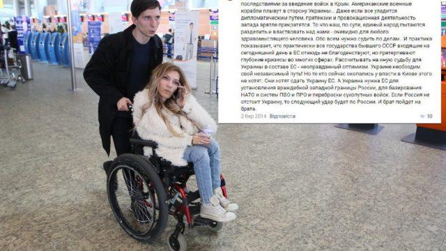 Šī sociālā tīkla ieraksta dēļ, Ukraina aizliegs valstī iebraukt Krievijas Eirovīzijas pārstāvei!