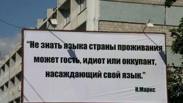 FOTO: Plakāts Krievijā. Varbūt arī Latvijā vajadzētu padomāt par šādu plakātu izvietošanu?