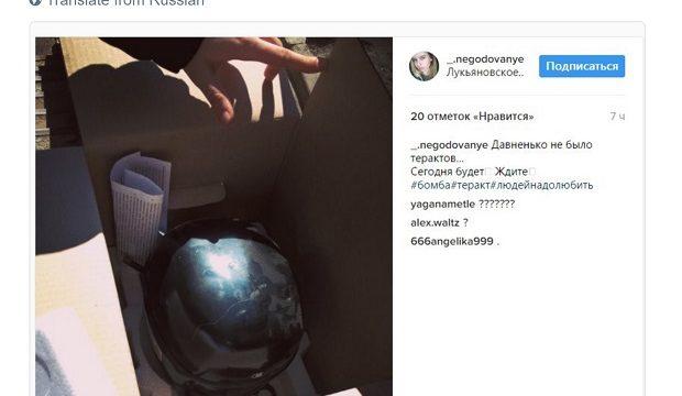 Par šīsdienas teroraktu Sanktpēturgā kāda meitene rakstījusi Instagram 7 stundas pirms tā!