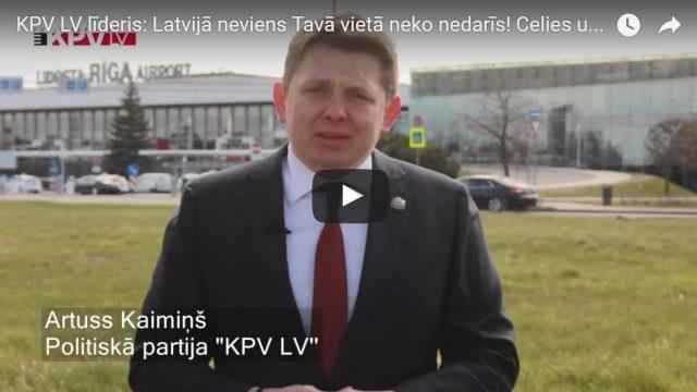 VIDEO: Artuss Kaimiņš uzrunā vēršas pie visas Latvijas iedzīvotājiem!