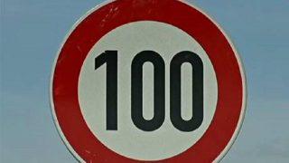 AUTOVADĪTĀJIEM! Uz vairākiem ceļiem atļautais braukšanas ātrums ir palielināts līdz 100 km/h!