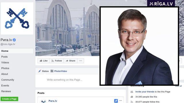 """Ušakova """"pievāc"""" sev par rīdzinieku naudu veidotu Facebook lapu; KNAB pārkāpumus neredz!"""