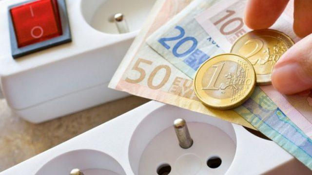 Latvijas tauta prasa nekavējoties samazināt astronomiskos elektrības rēķinus!