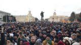 VIDEO TIEŠRAIDE: Krievijā sākušies nemieri; ielās iziet tūkstošiem cilvēku! Aicina atkāpties Putinu!