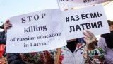 Krievija ir reaģējusi uz mācību pāreju latviešu valodā – zināms, ko Krievija veiks pret Latviju!
